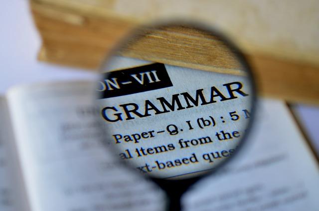 Grammaire et SEO